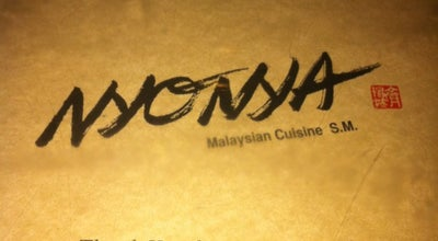 Photo of Malaysian Restaurant NYONYA at 199 Grand St, New York, NY 10013, United States