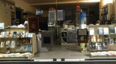 Photo of Bookstore Παιδεία at Ιωάννινα, Greece