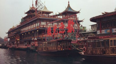 Photo of Seafood Restaurant Jumbo Kingdom (Jumbo Floating Restaurant) at Shum Wan, Aberdeen, Hong Kong
