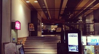 Photo of Indie Movie Theater ufotable CINEMA at 東新町1-5-3, 徳島市 770-0912, Japan