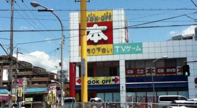 Photo of Bookstore BOOKOFF 高槻別所店 at 別所中の町1-1, 高槻市 569-1113, Japan