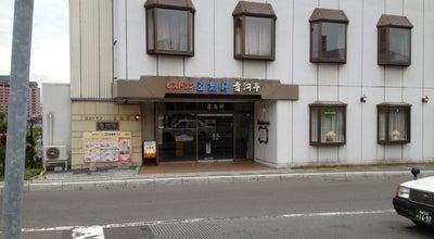 Photo of French Restaurant 五島軒本店(レストラン雪河亭) at 末広町4-5, 函館市 040-0053, Japan
