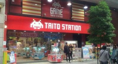 Photo of Arcade タイトーステーション 仙台クリスロード店 at 青葉区中央2-3-25, 仙台市 980-0021, Japan