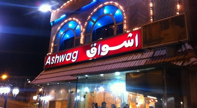 Photo of Middle Eastern Restaurant Ashwaq Resturant | مطعم أشواق at King Fahd St, Jeddah 23337, Saudi Arabia