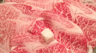 Photo of BBQ Joint 焼肉多牛 駅南店 at 博多区博多駅南1-5-3, 福岡市 812-0016, Japan