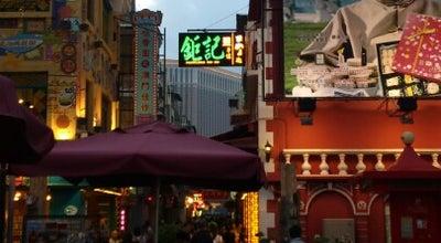 Photo of Road 官也街 Rua do Cunha at R. Do Cunha, Taipa, Macao