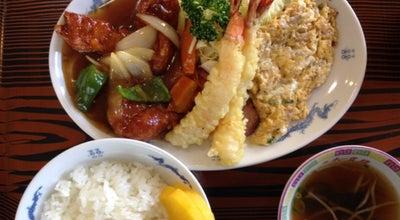 Photo of Chinese Restaurant 三木一貫楼 at 大村599−1, 三木市 日本, Japan
