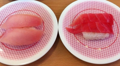 Photo of Sushi Restaurant かっぱ寿司 掛川店 at 弥生町8, 掛川市 436-0053, Japan