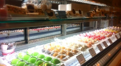 Photo of Dessert Shop BOULE DE NEIGE 本店 at 九年橋3-3-1, 北上市 024-0063, Japan