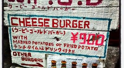 Photo of Burger Joint ウーピーゴールドバーガー at 渋谷1-9-4, 渋谷区 150-0002, Japan