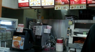Photo of Fried Chicken Joint ケンタッキーフライドチキン イオンモール佐久平店 at 佐久平駅南11-10, 佐久市 385-0029, Japan