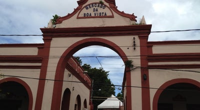 Photo of Market Mercado da Boa Vista at R. Da Santa Cruz, S/n, Recife 50060-230, Brazil