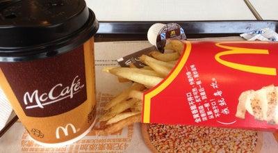 Photo of Fast Food Restaurant McDonald's at 16 Huaqingjiayuan, Beijing, Be, China