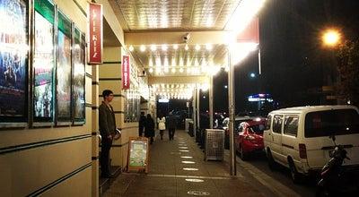 Photo of Indie Movie Theater Ritz Cinema at 47 St. Pauls St., Randwick, NS 2031, Australia