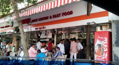 Photo of Juice Bar Amar Juice Centre at 1st Road, Mumbai 400056, India