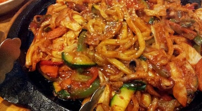 Photo of Korean Restaurant Lighthouse Tofu & BBQ at 12710 Twinbrook Pkwy, Rockville, MD 20852, United States