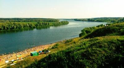 Photo of Beach Набережная Дмитрия Донского at Наб. Дмитрия Донского, Коломна 140405, Russia