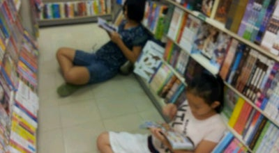 Photo of Bookstore ซีเอ็ดบุ๊คเซ็นเตอร์ โลตัส จันทบุรี at Thailand