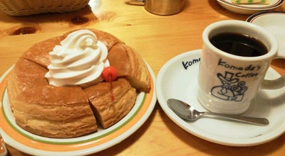 Photo of Cafe コメダ珈琲店 新所沢店 at 緑町3-36-20, 所沢市 359-1111, Japan