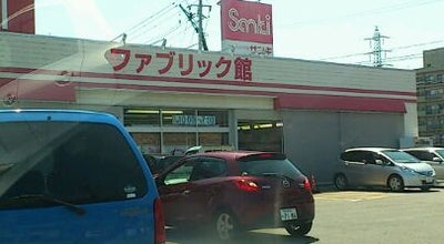 Photo of Boutique サンキ 新和店 at 中央区新和1丁目2-17, 新潟市 950-0972, Japan