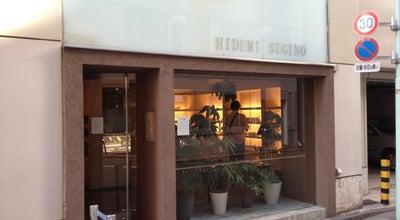 Photo of Dessert Shop HIDEMI SUGINO / イデミ・スギノ at 京橋3-6-17, 中央区 104-0031, Japan