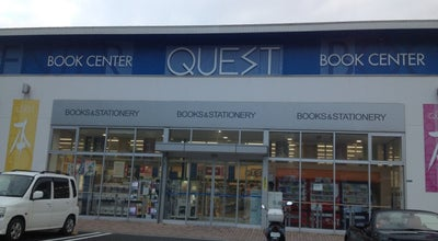 Photo of Bookstore ブックセンタークエスト 門司大里店 at 門司区上馬寄1-16-5, Kitakyūshū 800-0042, Japan