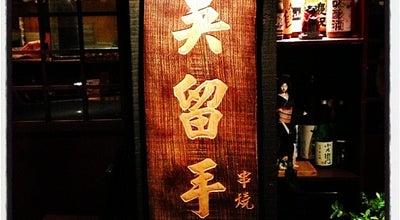 Photo of BBQ Joint 吳留手 at 麗水街5-9號, Taipei, Taiwan