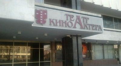 Photo of Theater Театр-студия киноактёра at Кинотеатр «москва», Минск 220004, Belarus