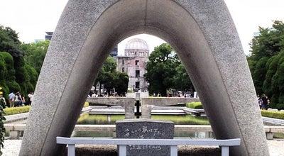 Photo of Park 平和記念公園 (Hiroshima Peace Memorial Park) at 中区中島町, 広島市 730-0811, Japan