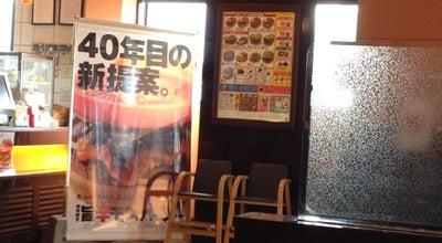 Photo of Burger Joint モスバーガー 鹿児島ベイサイド店 at 浜町2-2, 鹿児島市 892-0812, Japan