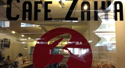 Photo of Cafe Cafe Zaiya at 69 Cooper Sq, New York, NY 10003, United States