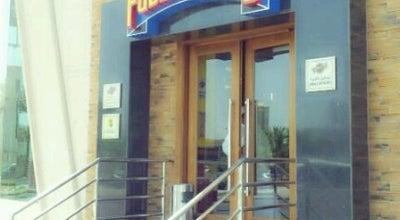 Photo of Burger Joint Fuddruckers | فدركرز at 2nd Ring Rd, Medina, Saudi Arabia