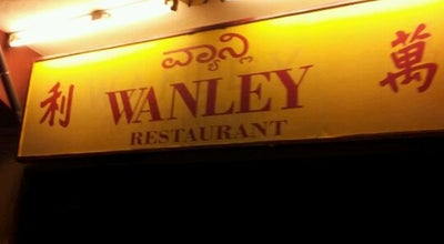 Photo of Chinese Restaurant Wanley at Bangalore, India