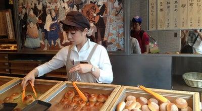 Photo of Bakery 木村家總本店 銀座本店 at 銀座4-5-7, 中央区 104-0061, Japan