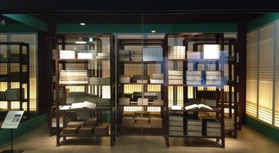 Photo of History Museum 국립고궁박물관 at 종로구 효자로 12, 서울특별시 03045, South Korea