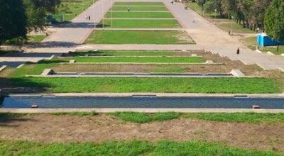 Photo of Park Радуга at Наб. Магистраль, Запорожье, Ukraine