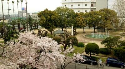 Photo of Park 新居浜中央公園 at 繁本町3番, 新居浜市, Japan