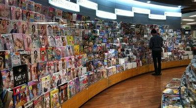Photo of Bookstore B2S (บีทูเอส) at Centralplaza Chiangmai Airport, Mueang Chiang Mai 50100, Thailand