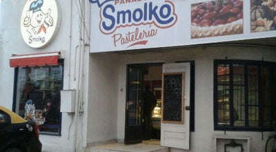 Photo of Bakery Panaderia Smolko at Av. Ramon Picarte 2808, Valdivia, Chile