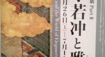 Photo of Art Museum そごう美術館 (SOGO MUSEUM OF ART) at 西区高島2-18-1, 横浜市 220-8510, Japan