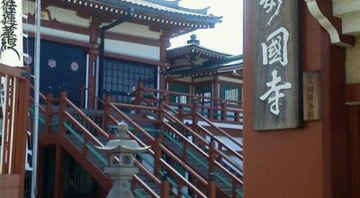 Photo of Buddhist Temple 広普山 妙国寺(妙國寺) at 堺区材木町東4-1-4, 堺市, Japan