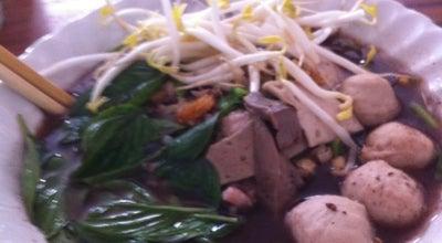 Photo of Ramen / Noodle House โสภาพรโภชนา at ถ.กกส้มโฮง, That Na Weng, Thailand