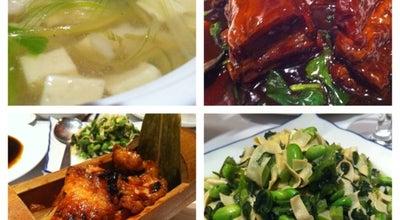 Photo of Chinese Restaurant Shanghai Pavillion at 1378 3rd Ave, New York, NY 10075, United States