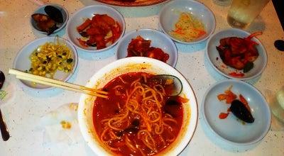 Photo of Korean Restaurant Song's Korean Restaurant at 944 N Dixie Blvd, Radcliff, KY 40160, United States