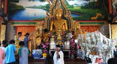 Photo of Buddhist Temple วัดหนามแดง at เทพารักษ์ กม.7, Bang Phli 10540, Thailand