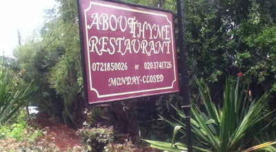 Photo of African Restaurant About Thyme at Peponi Rd, Kenya
