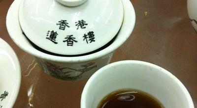 Photo of Dim Sum Restaurant Lin Heung Tea House at 160-164 Wellington St, Central, Hong Kong
