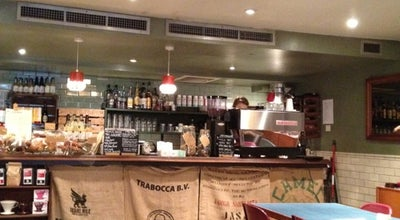 Photo of Coffee Shop Full Stop at 202 Brick Ln, London E1 6SA, United Kingdom