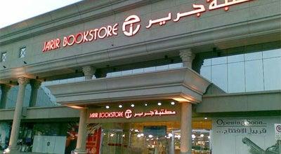 Photo of Bookstore Jarir bookstore at Makkah Jeddah Expressway Road, Souk Al Hijaz,an Nuzhah, Jeddah 24225, Saudi Arabia, Makkah, Saudi Arabia