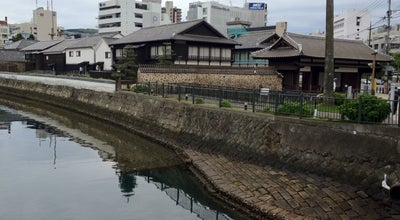 Photo of History Museum 出島和蘭商館跡 at 出島町6-1, 長崎市 850-0862, Japan